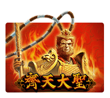 Monkey King joker gaming